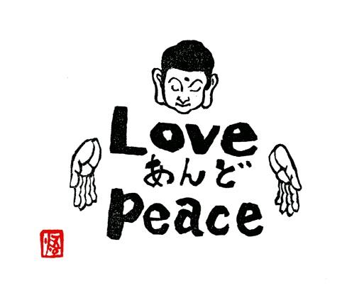LOve&peace549.jpg